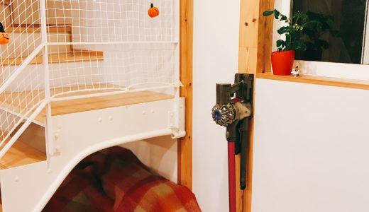 ダイソンDC61/DC62の掃除機を壁掛けにする方法。家を綺麗に保つ秘訣