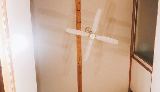 エアコンの効果が向上!吹き抜けの家のシーリングファンの選び方