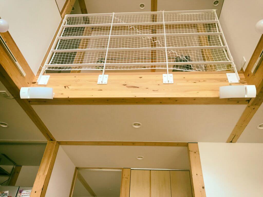 無印 木の家 間取り スピーカーの場所 設置 天井 BOSE ボーズ 161