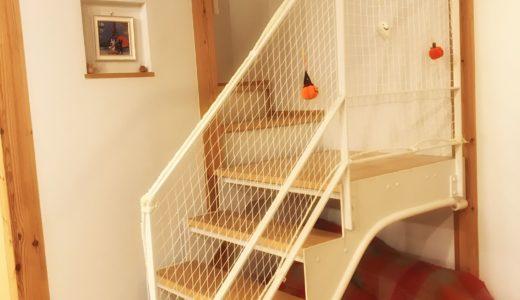 無印良品の木の家の階段で、「らせん」階段を選択した理由