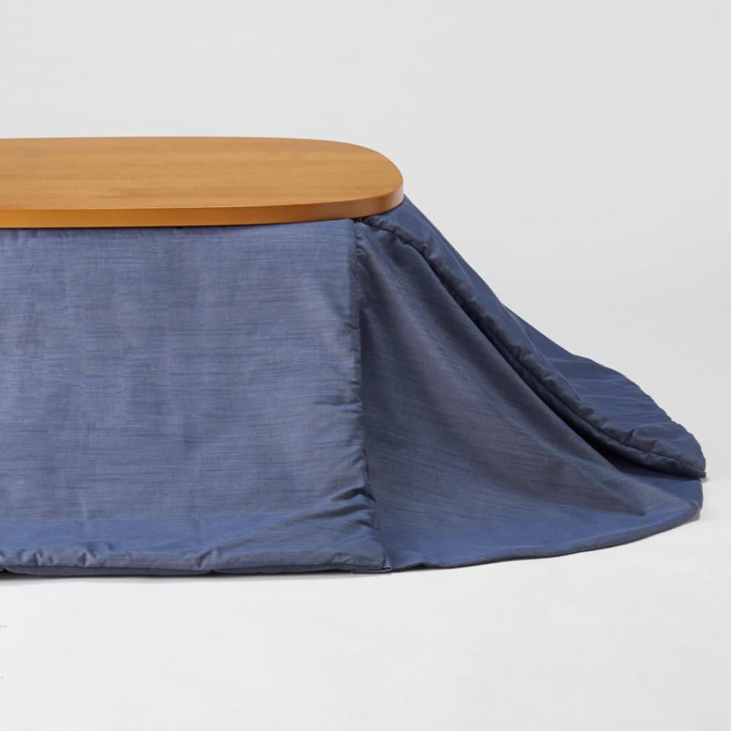 無印良品のこたつカラー:ブルー