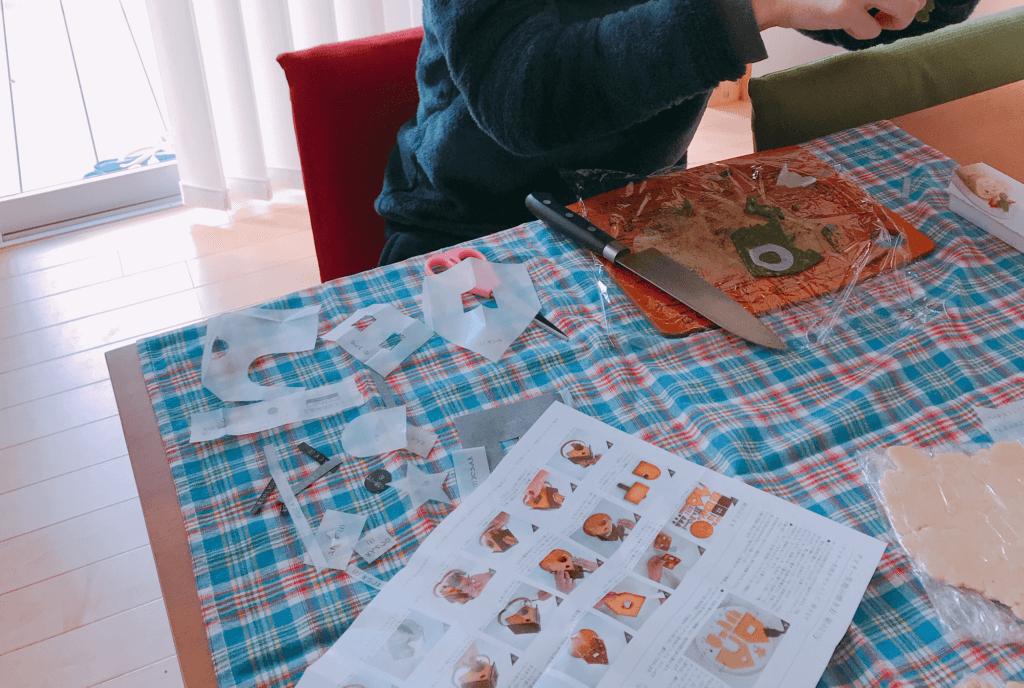 無印 木の家 ヘクセンハウス お菓子 クリスマス 作り方