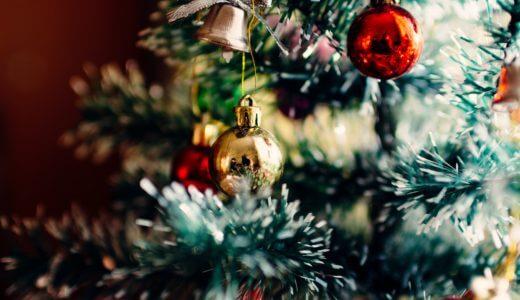 購入前に確認!クリスマスツリーの選び方とオーナメントの飾付け方法