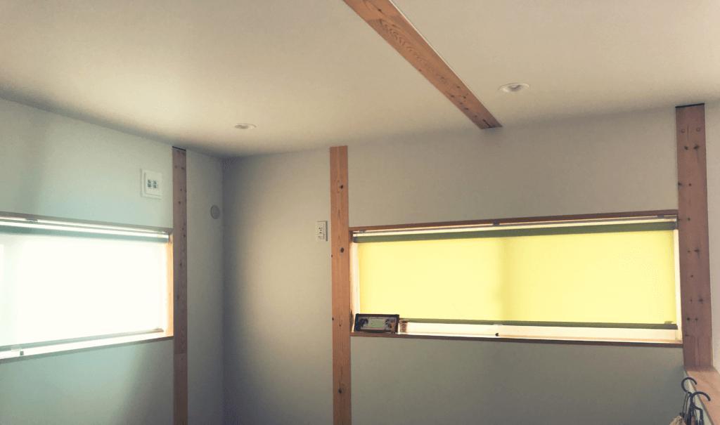 無印 木の家 ロールスクリーン カラー