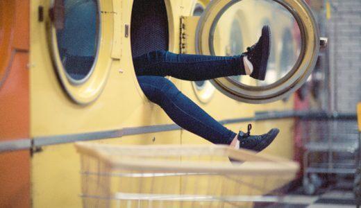 本を洗濯機で洗ったことある?深夜に起きた悲劇
