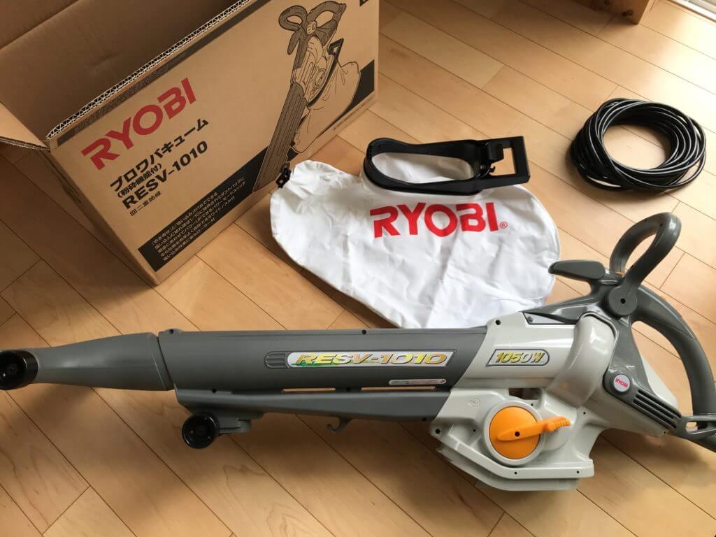 無印 木の家 庭 芝 サッチ RYOBI(リョービ) バキューム ブロワー RESV-1010