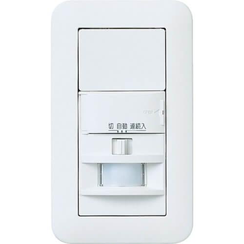 無印 木の家 玄関 LED センサーライト パナソニック(Panasonic)