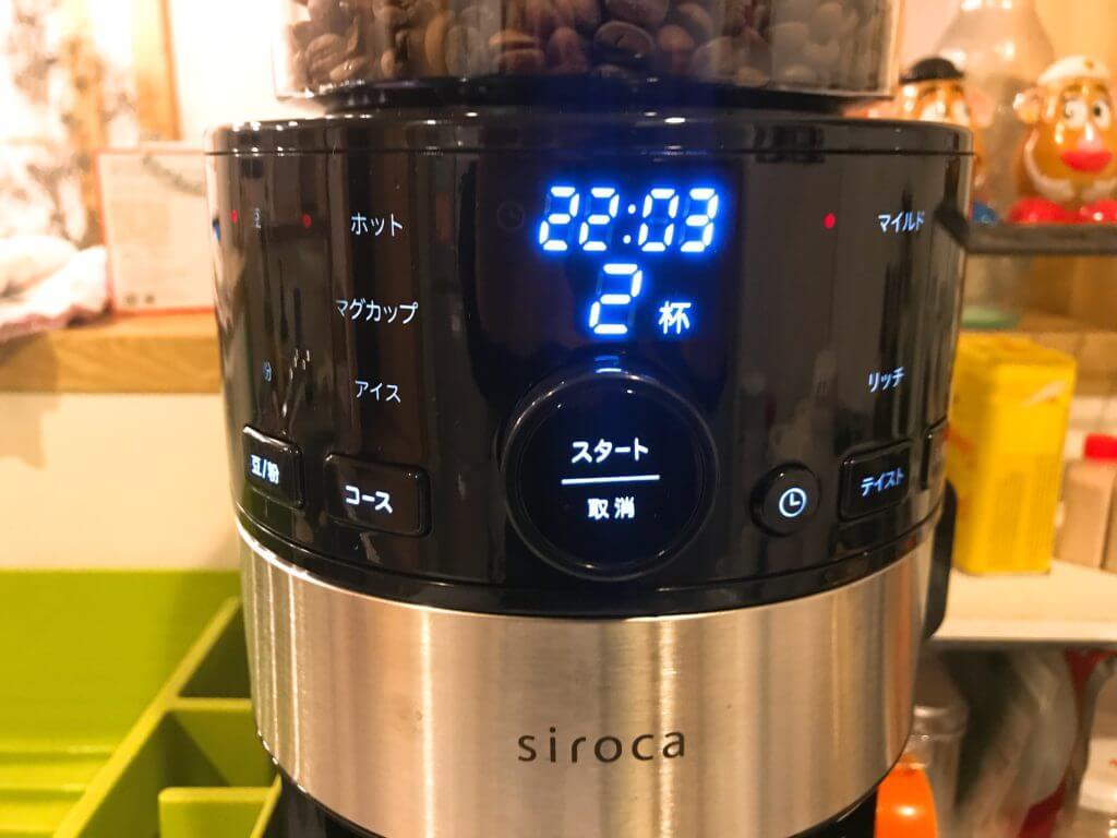 無印 木の家 コーヒーメーカー シロカ(siroca) SC-C111 SC-C1