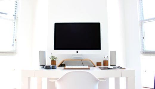 仕事用のパソコンデスクは、オシャレで安価なIKEAの机がおすすめ