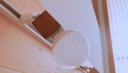 【木の家】吹き抜けの照明はスポットライト+ボール電球がおすすめ♪