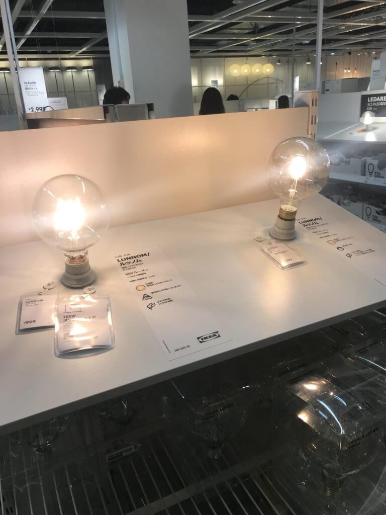 IKEAのおしゃれな電球