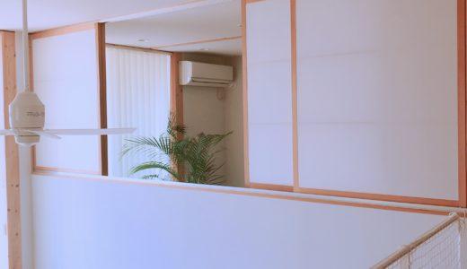 吹き抜けの部屋の壁は「障子」がおすすめ!おしゃれ&開放感UP