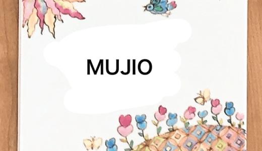 おしゃれでかわいい九谷焼の登板の表札5選【厳選】