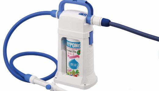 芝の害虫駆除の農薬散布が100倍楽になる!水道直づけ噴霧器
