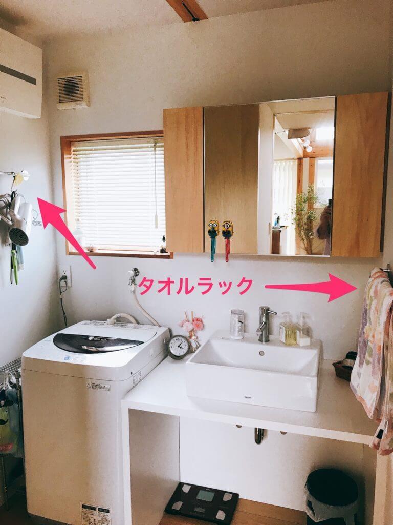 無印良品の木の家の洗面所のタオルラック
