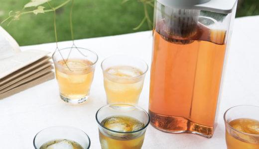 冷蔵庫で横置きも可能!無地良品の水出し茶ポットが超おすすめ
