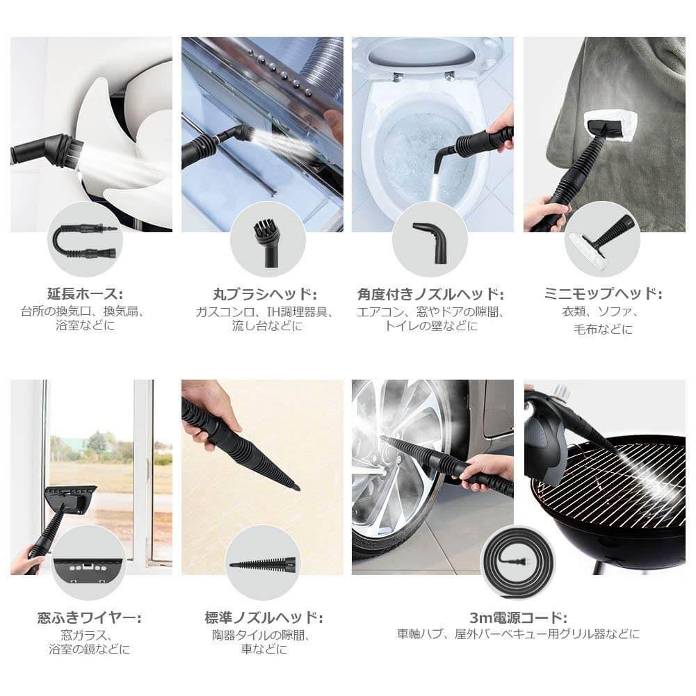 スチームクリーナー iSiLER 高温洗浄機の用途