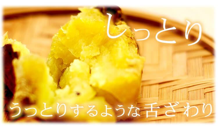 シルクスイートの焼き芋