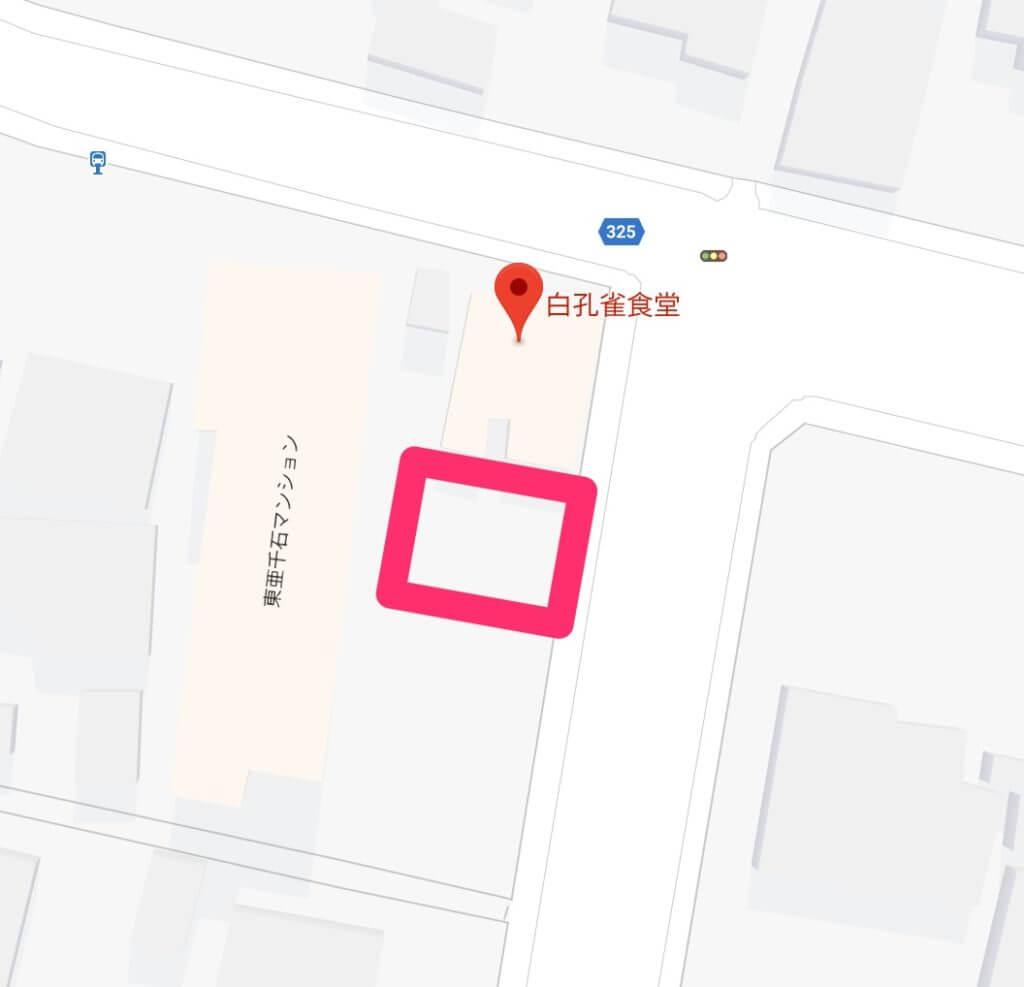 白孔雀食堂の駐車場の場所