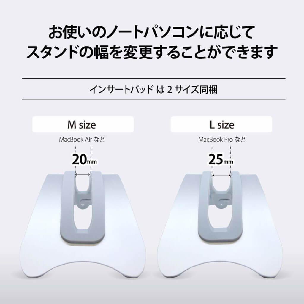 LAMPO®【2年保証】 アルミ ノートPC スタンド