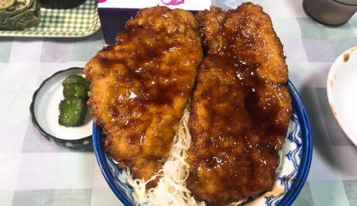 サンドウィッチマン富澤が紹介してたカツ丼のお店 白孔雀食堂に行ってきた!