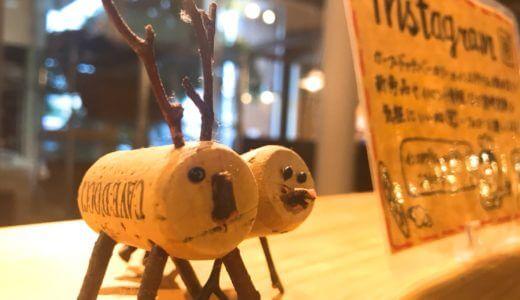 おすすめ!新潟駅のカーブドッチのイタリアンレストラン「とやの」