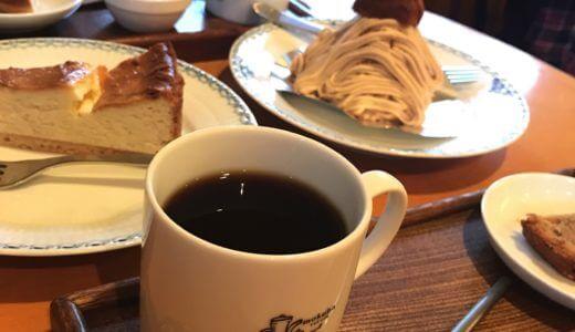 湯布院周辺のコーヒーとケーキが美味しい穴場カフェ「木馬」