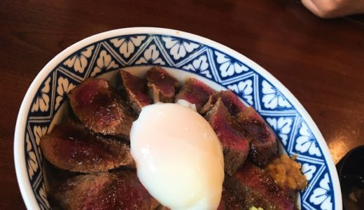 阿蘇のあか牛を堪能できるランチなら「いまきん食堂」。絶妙な焼き加減がうまいっ