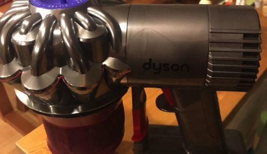 ダイソンの掃除機の故障?動いたり止まったりする時の4つの確認事項
