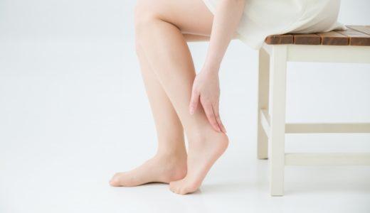 睡眠中に足がつった時の対処方。伸ばす・揉む・温めるが効果的