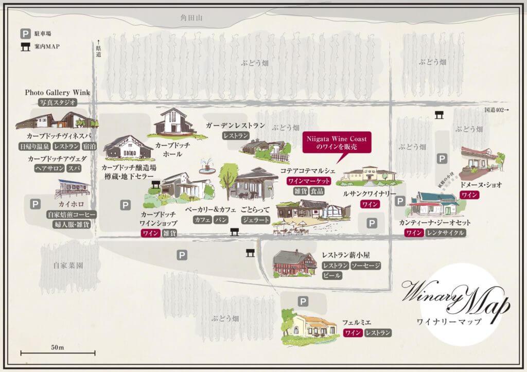 カーブドッチの地図