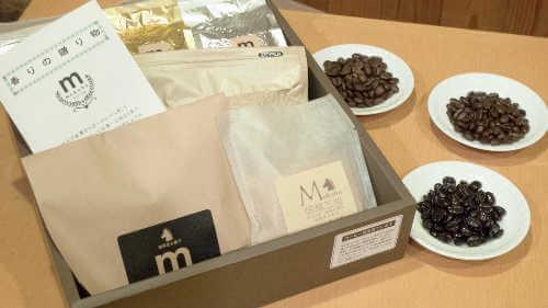 木馬のコーヒー豆:一部