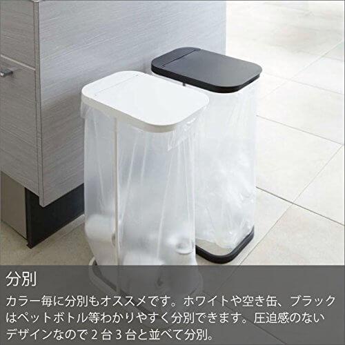 山崎実業 ゴミ箱 分別ゴミ袋ホルダー は分別も見分けやすい