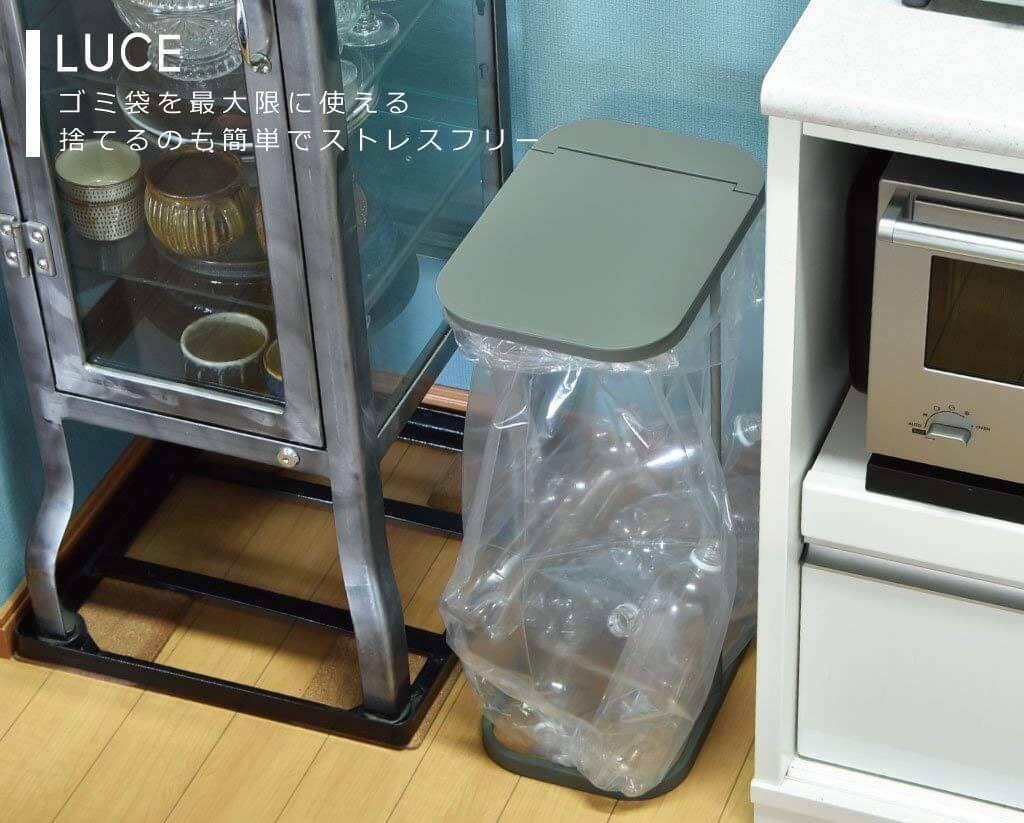 キッチンの狭い隙間にも使える山崎実業 ゴミ箱 分別ゴミ袋ホルダー