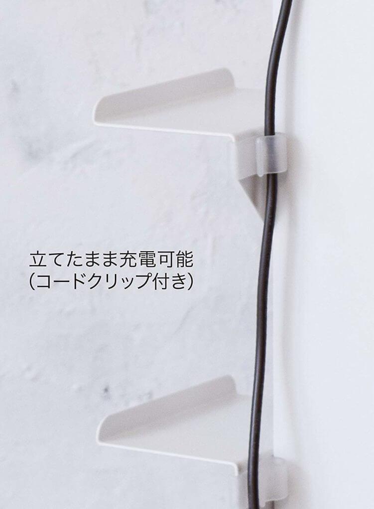 シービージャパン:ダイソンのクリーナースタンド