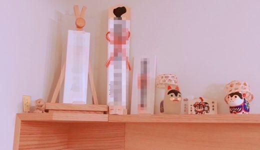 無印良品の棚で作る、おしゃれでモダンなデザインの神棚【超おすすめ】