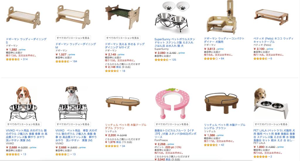 たくさんの種類の犬のご飯台