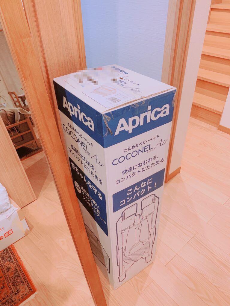 アップリカのココネルエアーの外箱