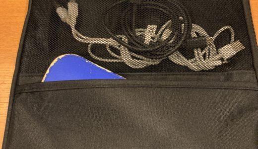 【収納例】バッグの中身を整理して収納する方法は、バッグインバッグ