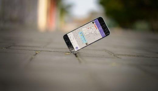 iPhone xsの画面保護ガラスフィルムのオススメは1つ!貼付簡単、失敗無し