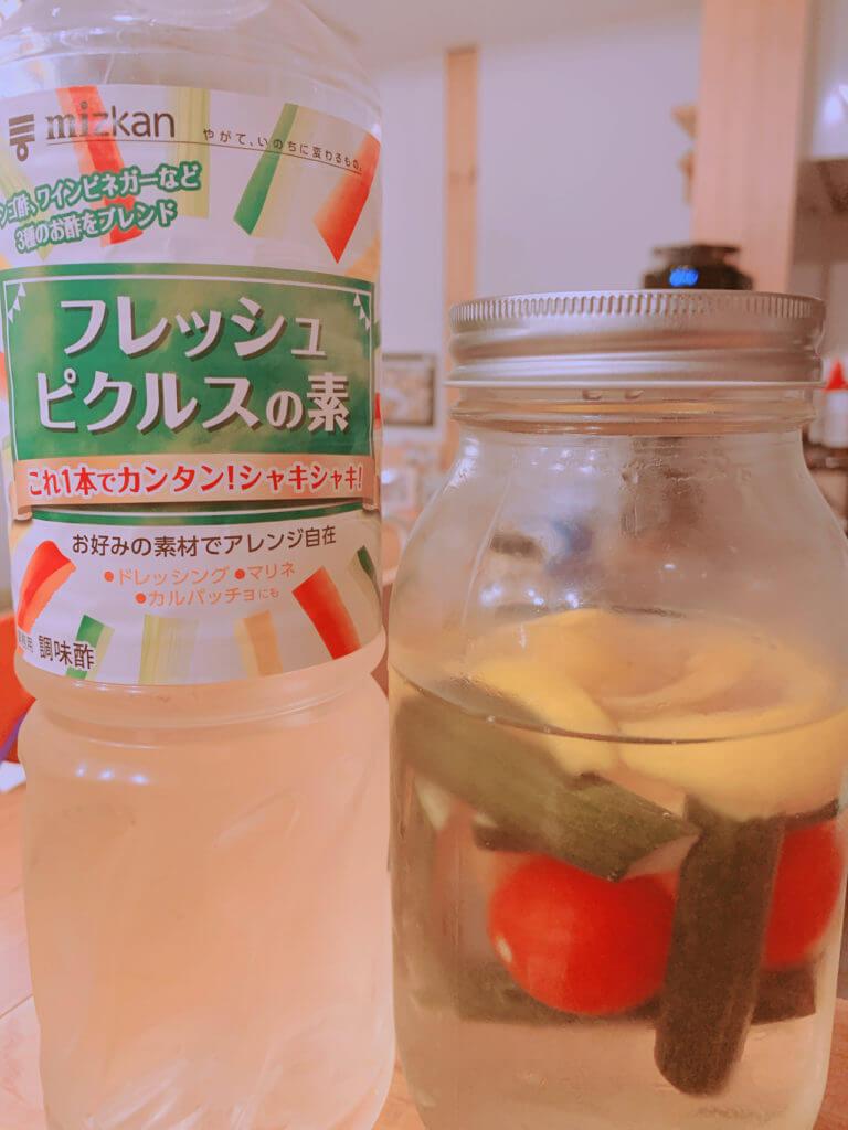 フレッシュピクルスの素で作った美味しいピクルス