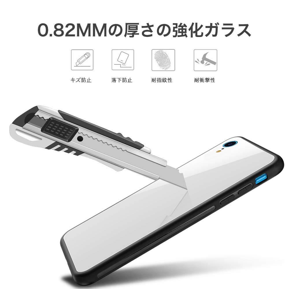 iPhoneXRのシンプルなホワイトのおすすめケース、Aunote