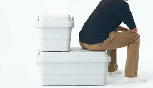 無印良品の大人気の頑丈収納ボックス!キャンプに収納に大活躍するぞ