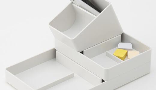 無印良品のデスク整理のシンプルな収納。自分好みにカスタマイズ可!