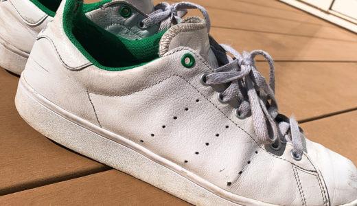 白いスニーカーの靴汚れが簡単に落ちるシューズクリーナーを使ってみた