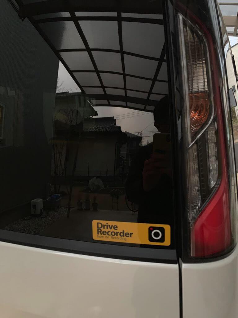 煽り運転防止の効果的なドライブレコーダーのステッカー
