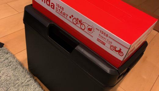 車で倒れないゴミ箱。BOXティッシュが置け、センターコンソールに最適