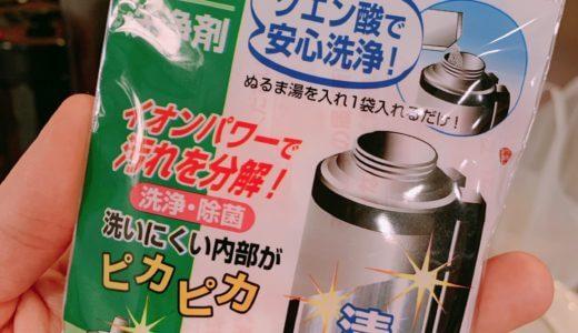 全自動コーヒーメーカーをお掃除!内部はクエン酸洗浄、他はブラシで