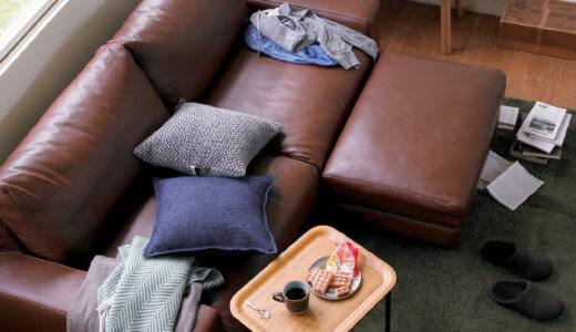 お気に入りで2台目購入!便利な無印良品のソファーのサイドテーブル