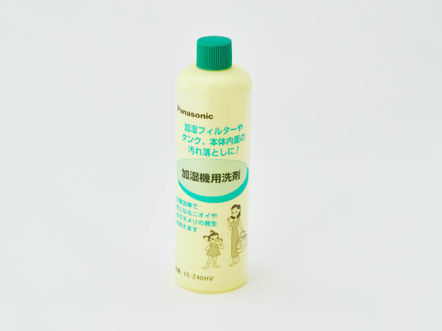 パナソニックの加湿器用洗剤